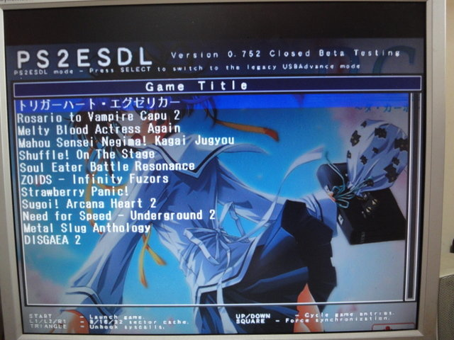 usb extreme game installer software free download