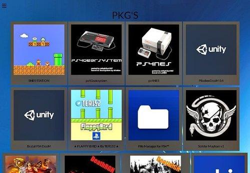 Download Ps4 Media Player Pkg