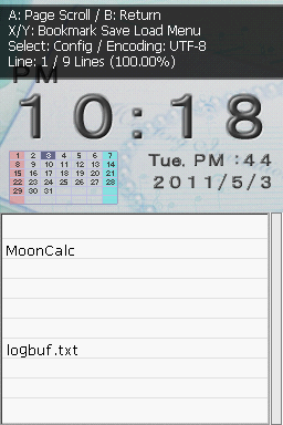12830-moonshl2_49_23223.png