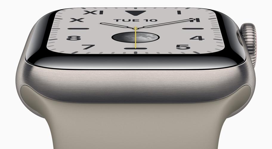 Apple Watch Series 4 verde titanio